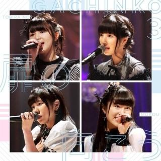 gachinko_jacket0530.jpg